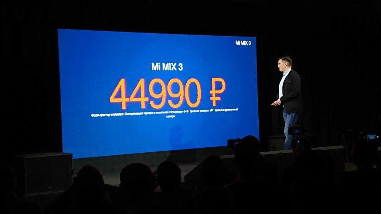 Xiaomi представил смартфон Mi Mix 3 в России (photo 2019 02 07 23 10 28)