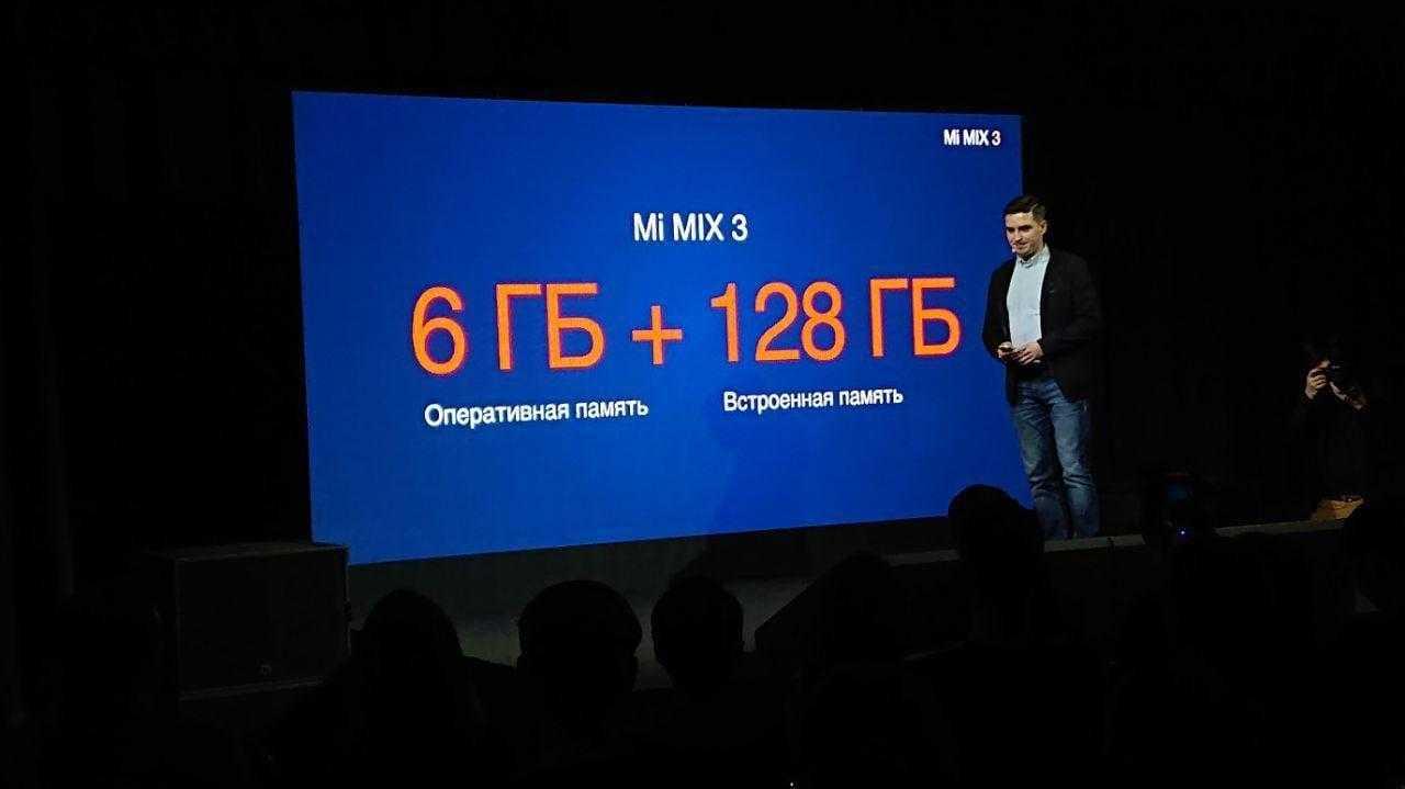 Xiaomi представил смартфон Mi Mix 3 в России (photo 2019 02 07 23 10 31)