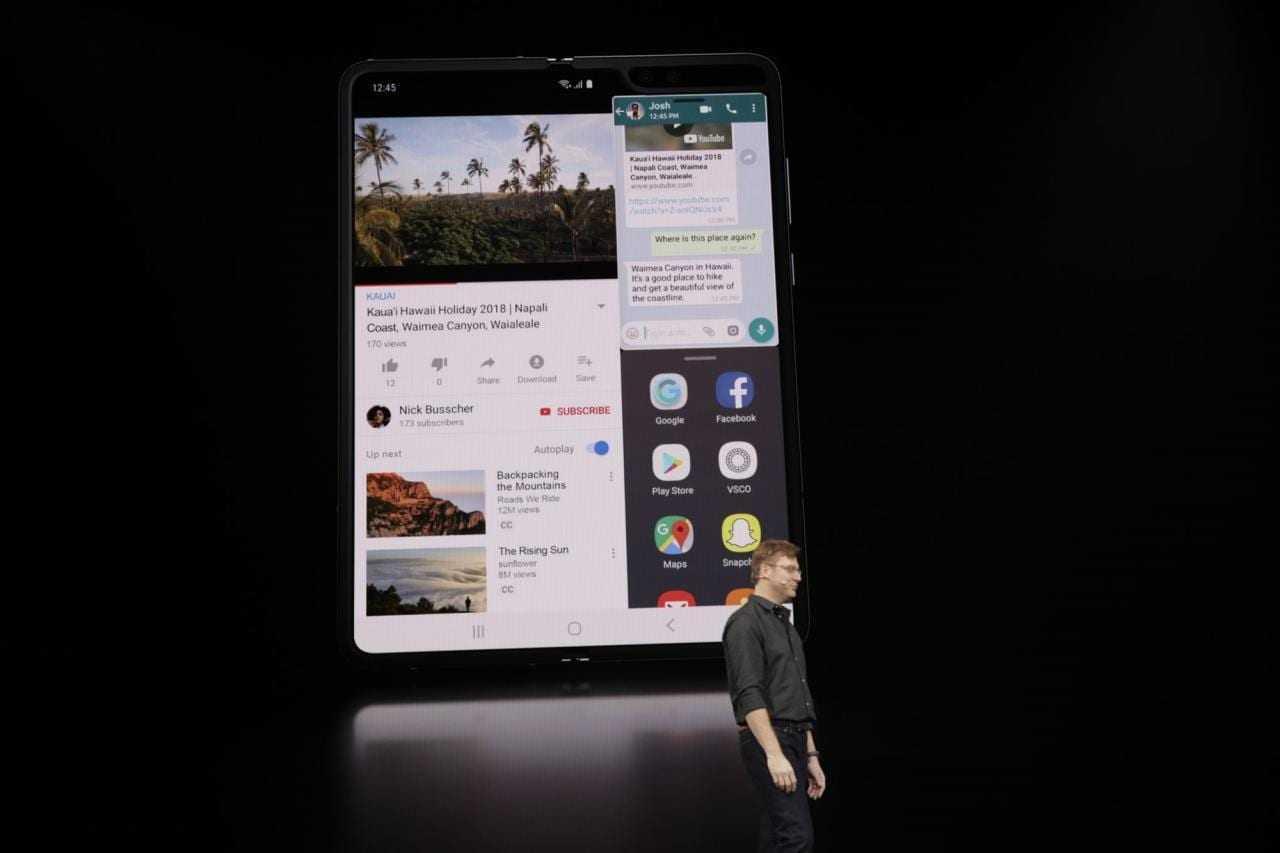 Samsung официально анонсировал складной смартфон Galaxy Fold (photo 2019 02 20 22 13 47)