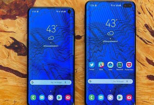 Samsung Galaxy S10+ засветился в бенчмарке (samsung galaxy s10 s10plus render geskin)