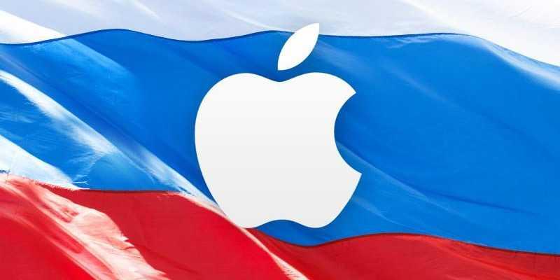 Apple теперь хранит данные в России (selling 2)