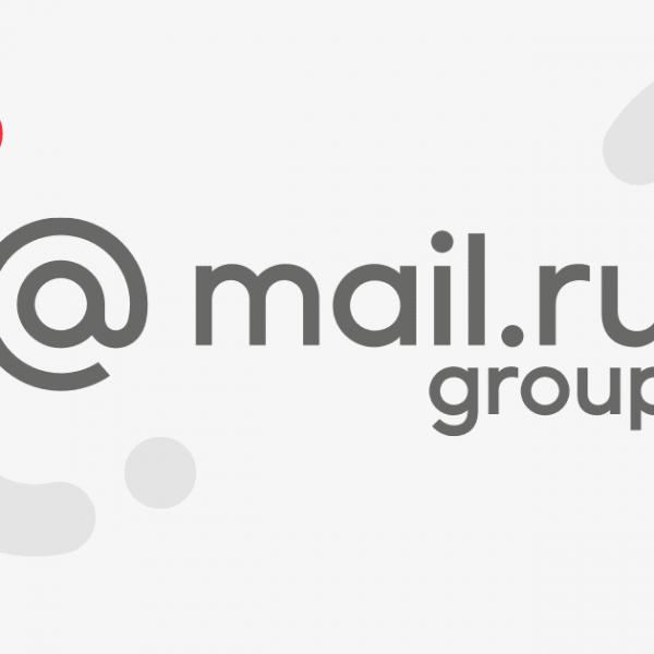 Mail.Ru запустила рекомендательную систему контента «Пульс» (sharing mrg)