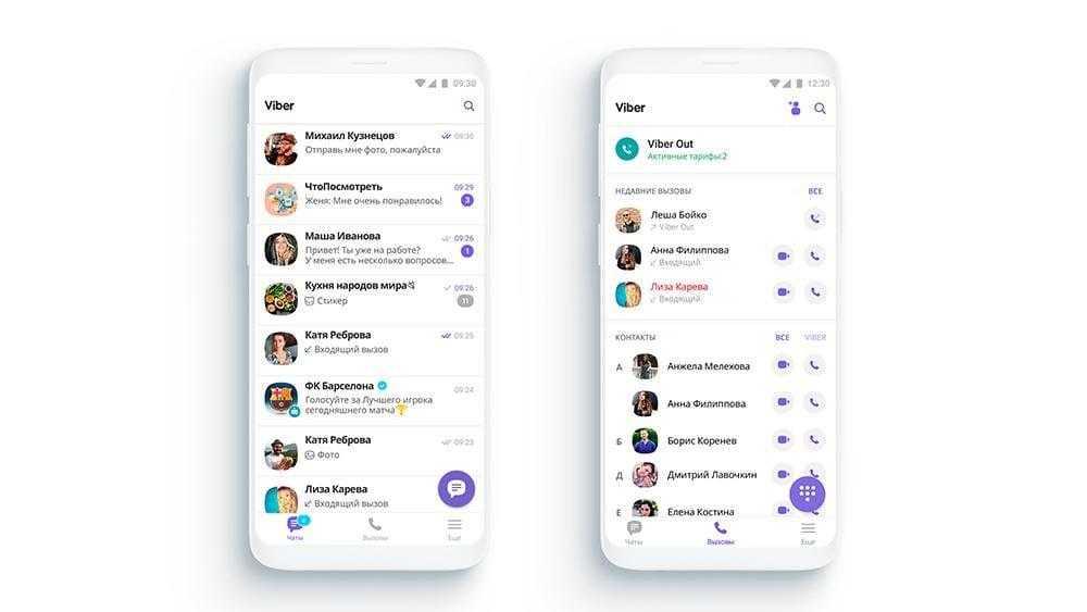 В Viber 10 новый дизайн, групповые звонки и другие обновления (viber2)