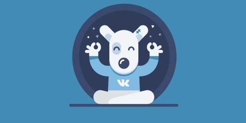 ВКонтакте исправила уязвимость соц.сети (vk dog featured 1240x580 1240x580 1)