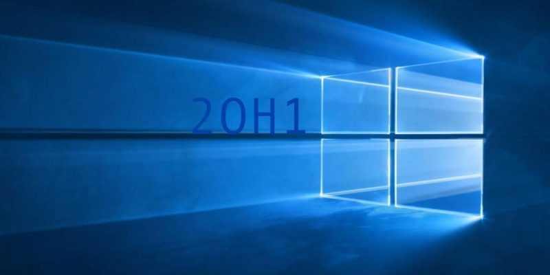 Microsoft начала тестировать обновление Windows 10 из 2020 года (windows 10 20h1)