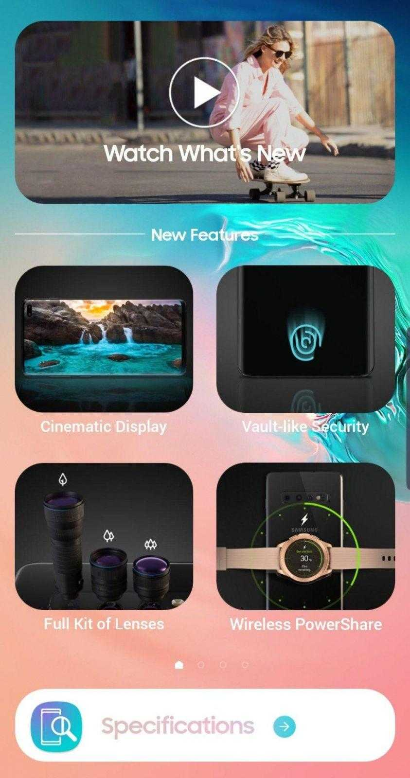 Samsung позволит покупателям виртуально опробовать Galaxy S10 (1 1)