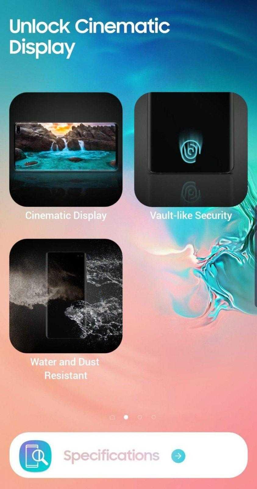 Samsung позволит покупателям виртуально опробовать Galaxy S10 (2)