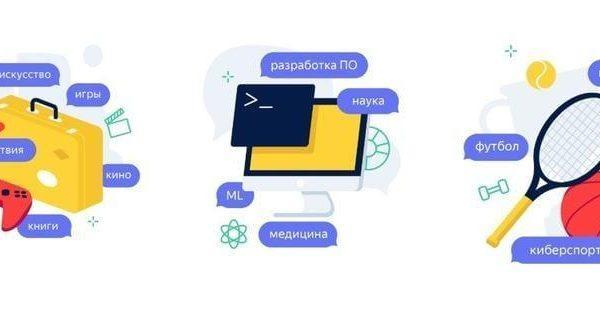 Яндекс приостановил возможность отправлять инвайты (приглашения) в Ауру (2019 03 16 10.48.01.jpg.750x316 q95)
