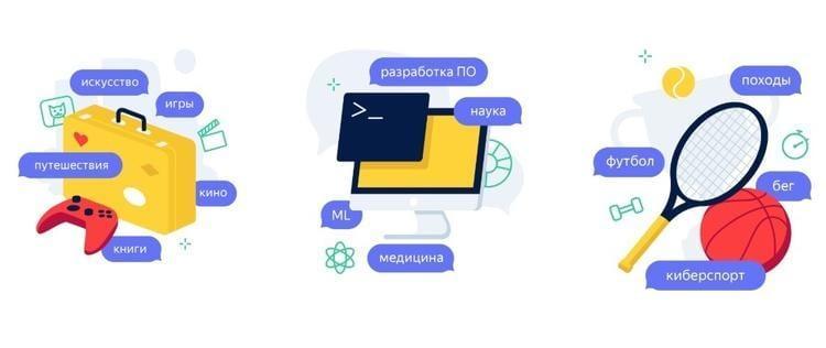 Яндекс приостановил возможность отправлять инвайты (приглашения) в Ауру (2019 03)