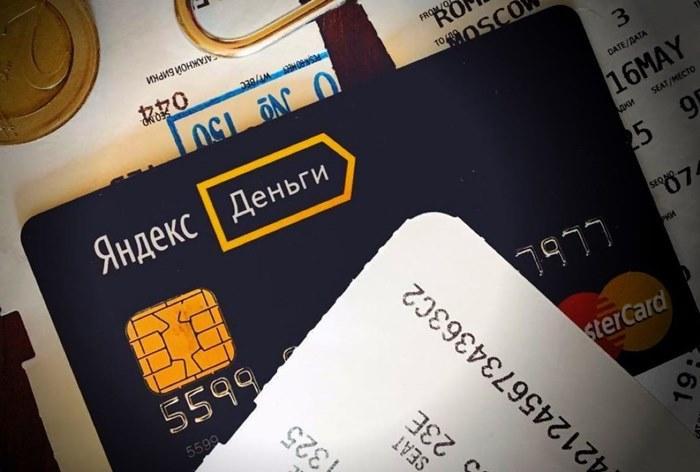 В «Яндекс.Деньги» теперь можно открыть мультивалютные карты и счета (230270 33)