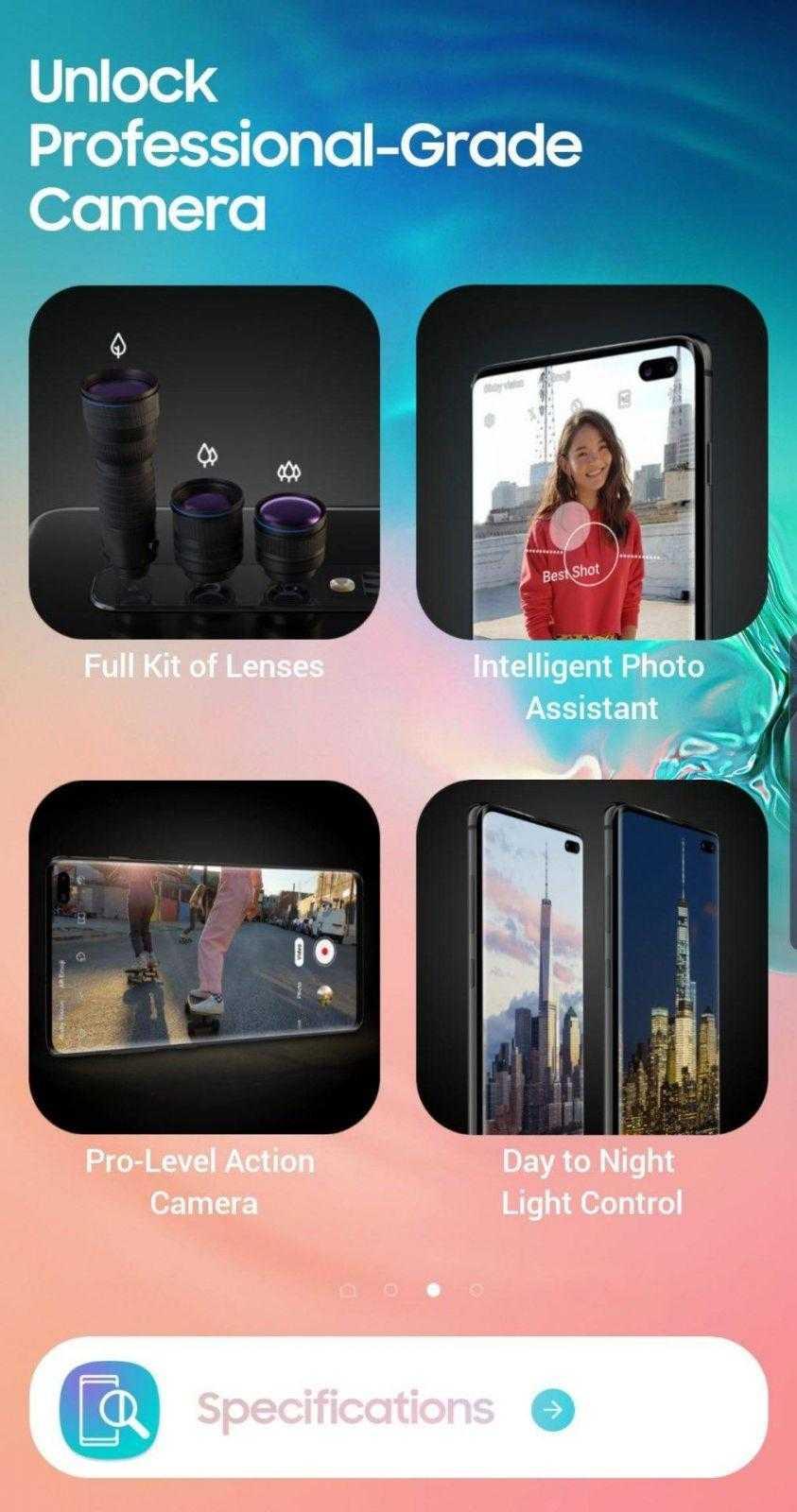 Samsung позволит покупателям виртуально опробовать Galaxy S10 (3)