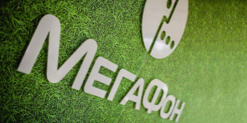 МегаФон запустил новые тарифы и будет возвращать 20% кэшбэка абонентам (4cc37e7ac77364d5e9414fba80b6c254)