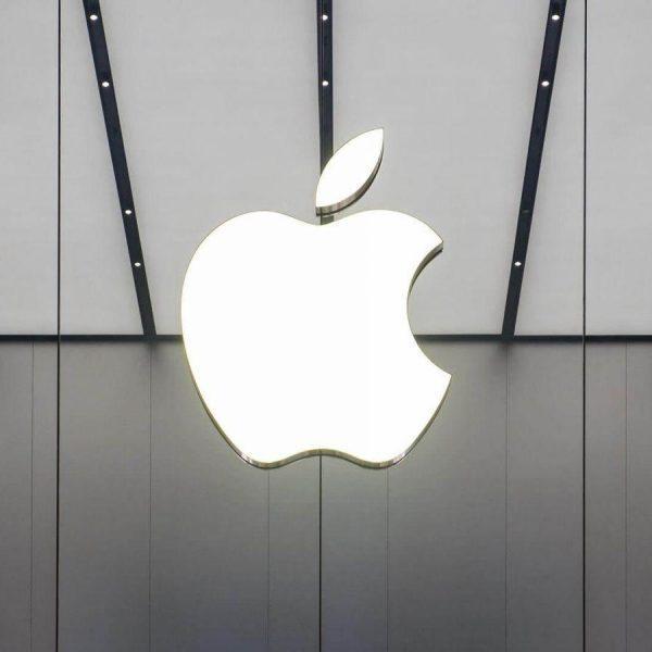 Apple представила сервис Apple News Plus для подписки на новости (apple logo feat)