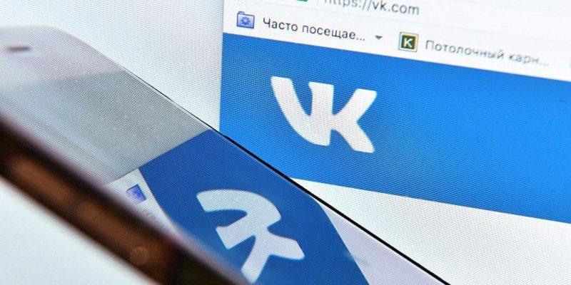 ВКонтакте открыл приём заявок на вторую стипендиальную программу VK Fellowship (download 1)