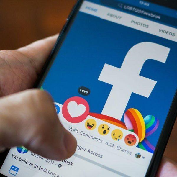 Facebook объяснил сбой в работе 13-го марта и уволил двух топ-менеджеров (facebook addiction)