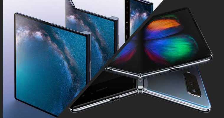 Samsung настаивает, что дизайн Galaxy Fold лучше, чем Huawei Mate X (galaxy fold huawei mate x)