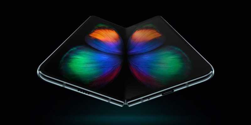 Samsung разрабатывает новые смартфоны с гибким экраном, аналоги Galaxy Fold (galaxy fold share image)