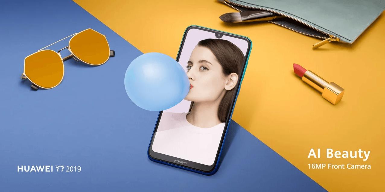 Huawei выпустила смартфоны Y6 и Y7 2019 в России (h6)
