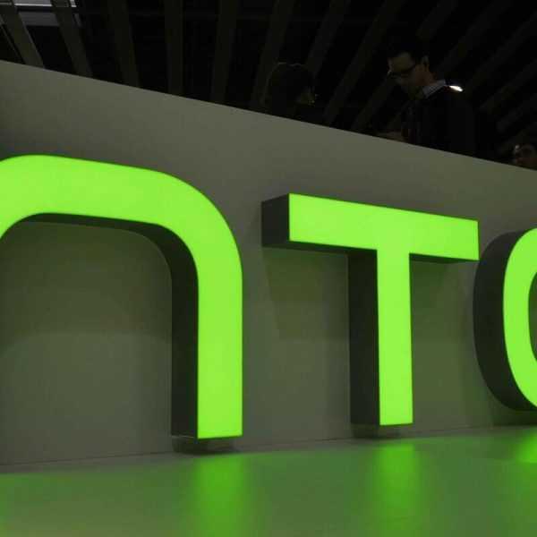 HTC ведет переговоры о лицензировании своего бренда для других производителей смартфонов (htc logo)