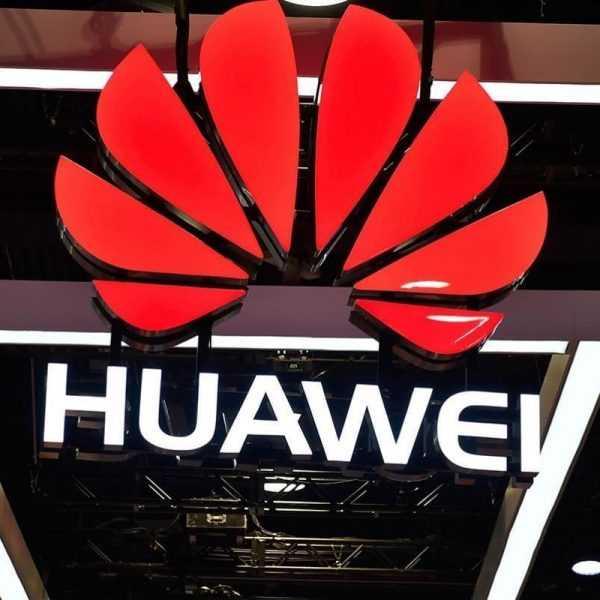 Huawei сокращает объемы производства смартфонов в связи с американскими санкциями (huawei logo 1540)