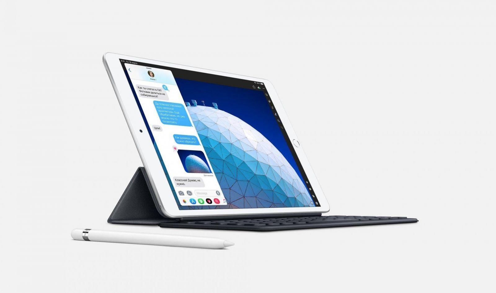 Apple неожиданно представила новый iPad Air и iPad mini c процессором A12 (ipad air gallery 1 geo ru)