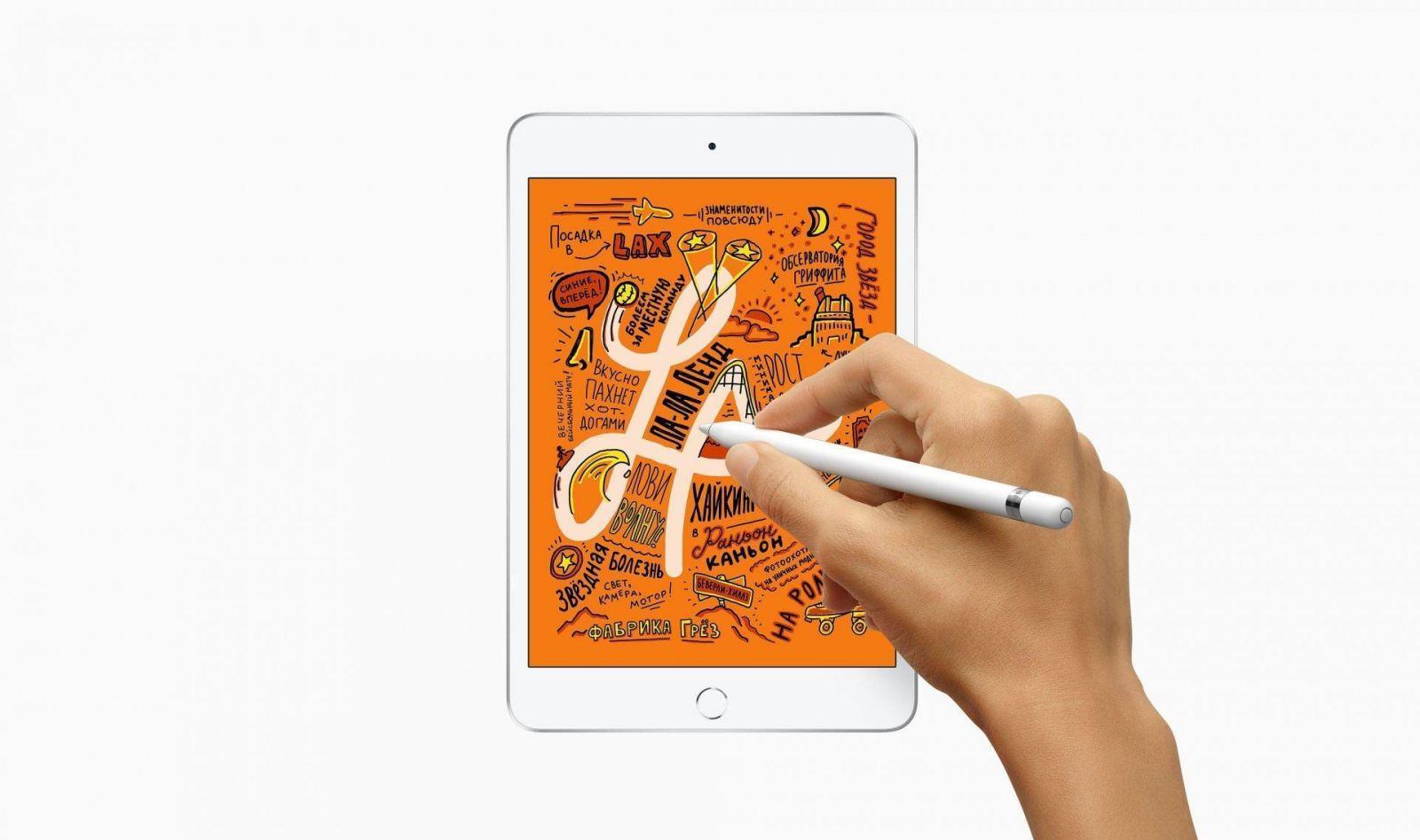Apple неожиданно представила новый iPad Air и iPad mini c процессором A12 (ipad mini gallery 1 geo ru)