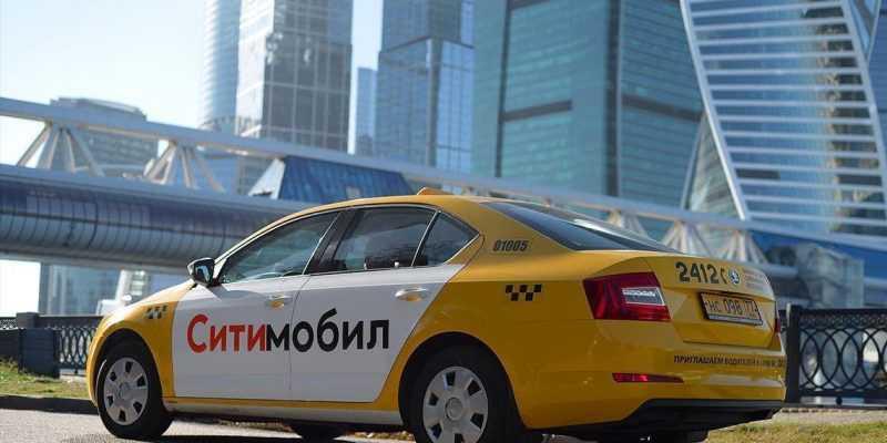 Ситимобил позволил оставлять чаевые водителям (ktjtgm4i)