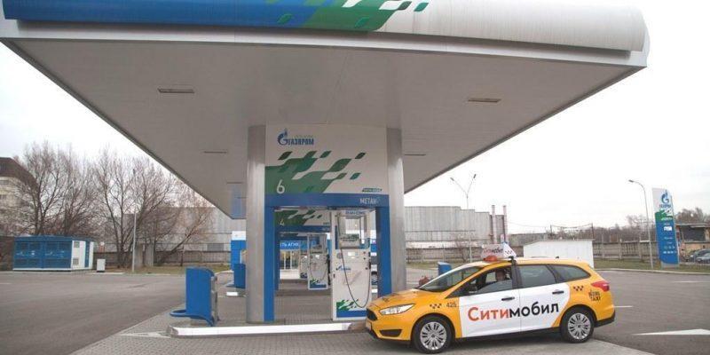 Газпром и Ситимобил запустили первое в России экологичное такси (mailservice 1)