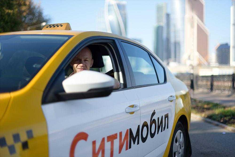 Ситимобил позволил оставлять чаевые водителям (mailservice)