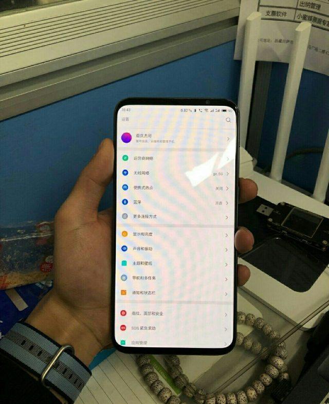 В сеть просочилось новое фото Meizu 16s (meizu 16s live image e1553137043326)