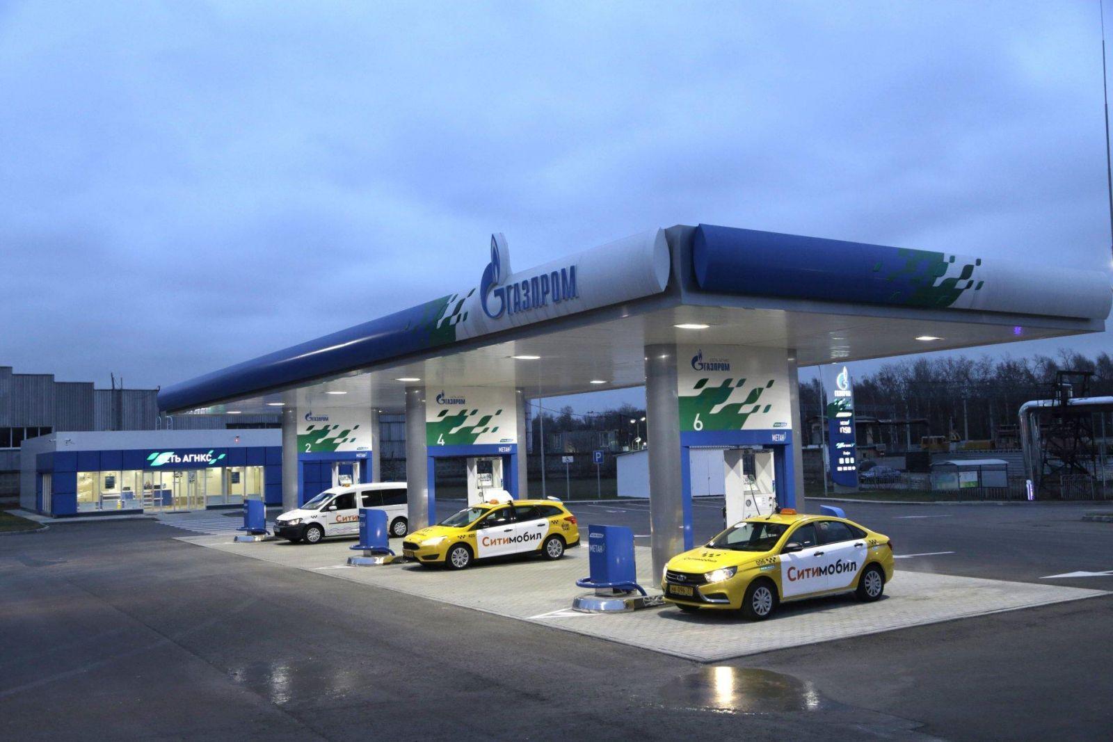 Газпром и Ситимобил запустили первое в России экологичное такси (photo 3)