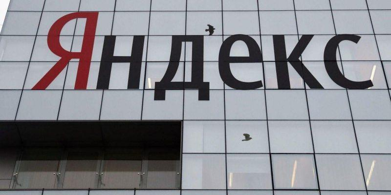 Как получить инвайт в Яндекс.Ауру и зачем это нужно (regular detail image c49f984304b73818cccea187cb2d969d)