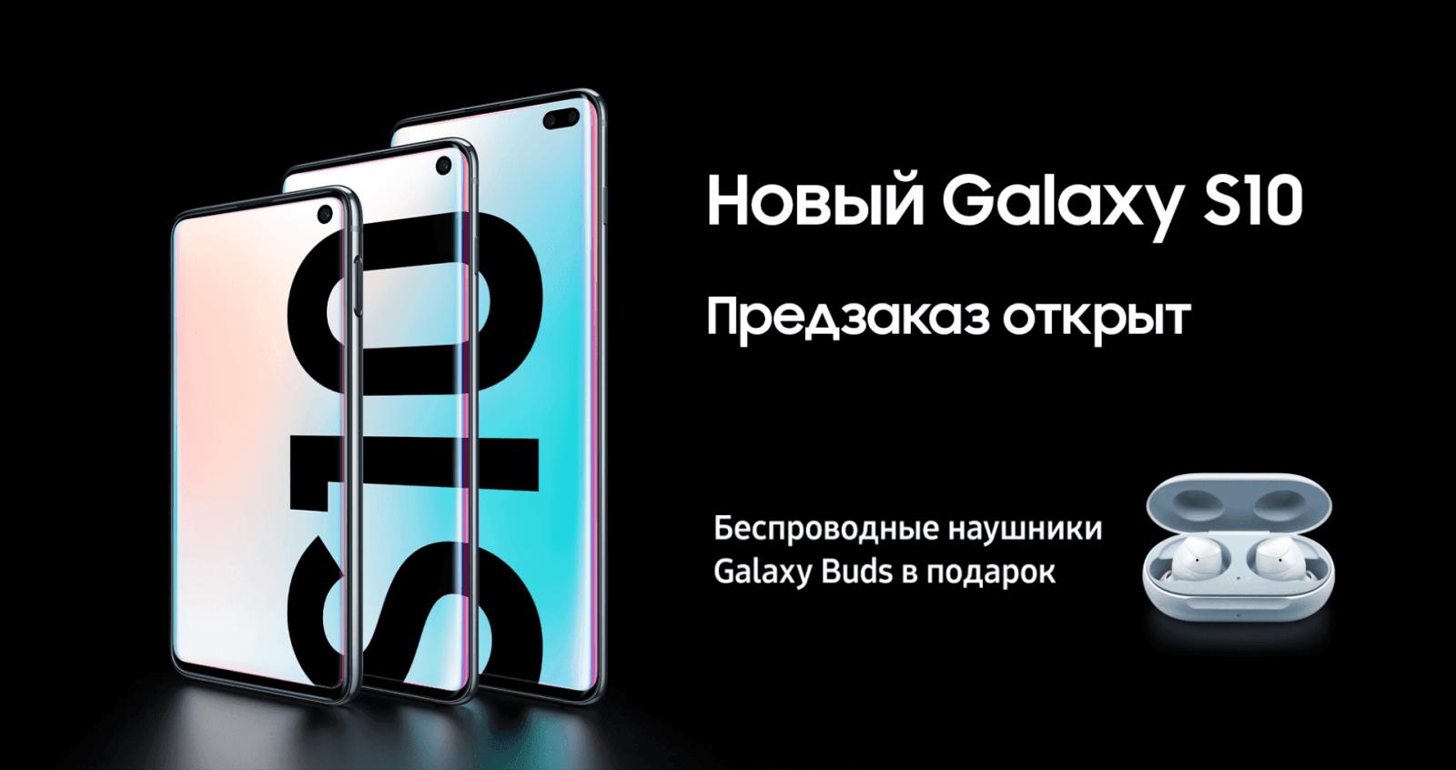 Подарки за предзаказ Huawei P30 будут еще лучше, чем у Samsung Galaxy S10 (s10)
