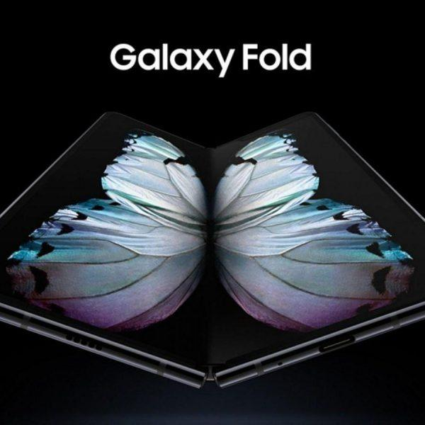 Патент Samsung показывает, что следующий складной смартфон будет похож Huawei Mate X (samsung galaxy fold 12)