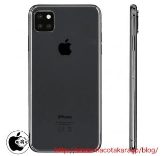 Слухи: И iPhone 11, и iPhone 11 Plus получат тройную заднюю камеру (snimok jekrana 2019 03 15 v 20.23.01)
