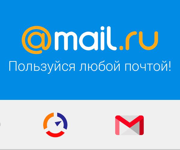 В почте Mail.ru теперь можно искать по содержимому изображений (002 big)