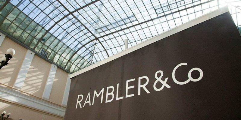 Сбербанк объединяется с Rambler для создания лидера медиа и развлечений (10864679)