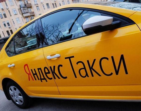 """Российские агрегаторы такси """"Везёт"""", """"Ситимобил"""" и """"Яндекс.Такси"""" будут обмениваться данными о водителях (173991 173061 6)"""