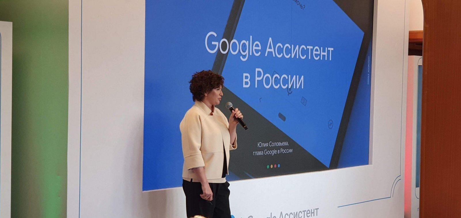 Google Ассистент в России получил новые возможности (20190404 180644)