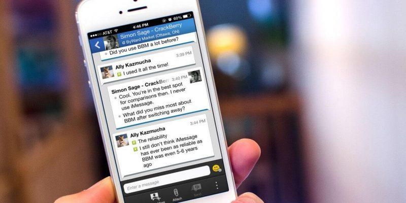 Emtek объявил о закрытии BlackBerry Messenger (bbm ios)