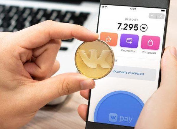 Шуточный сервис от ВК не сбавляет обороты: Пользователей становится все больше, а валюту уже начали продавать (bez nazvanija 1)