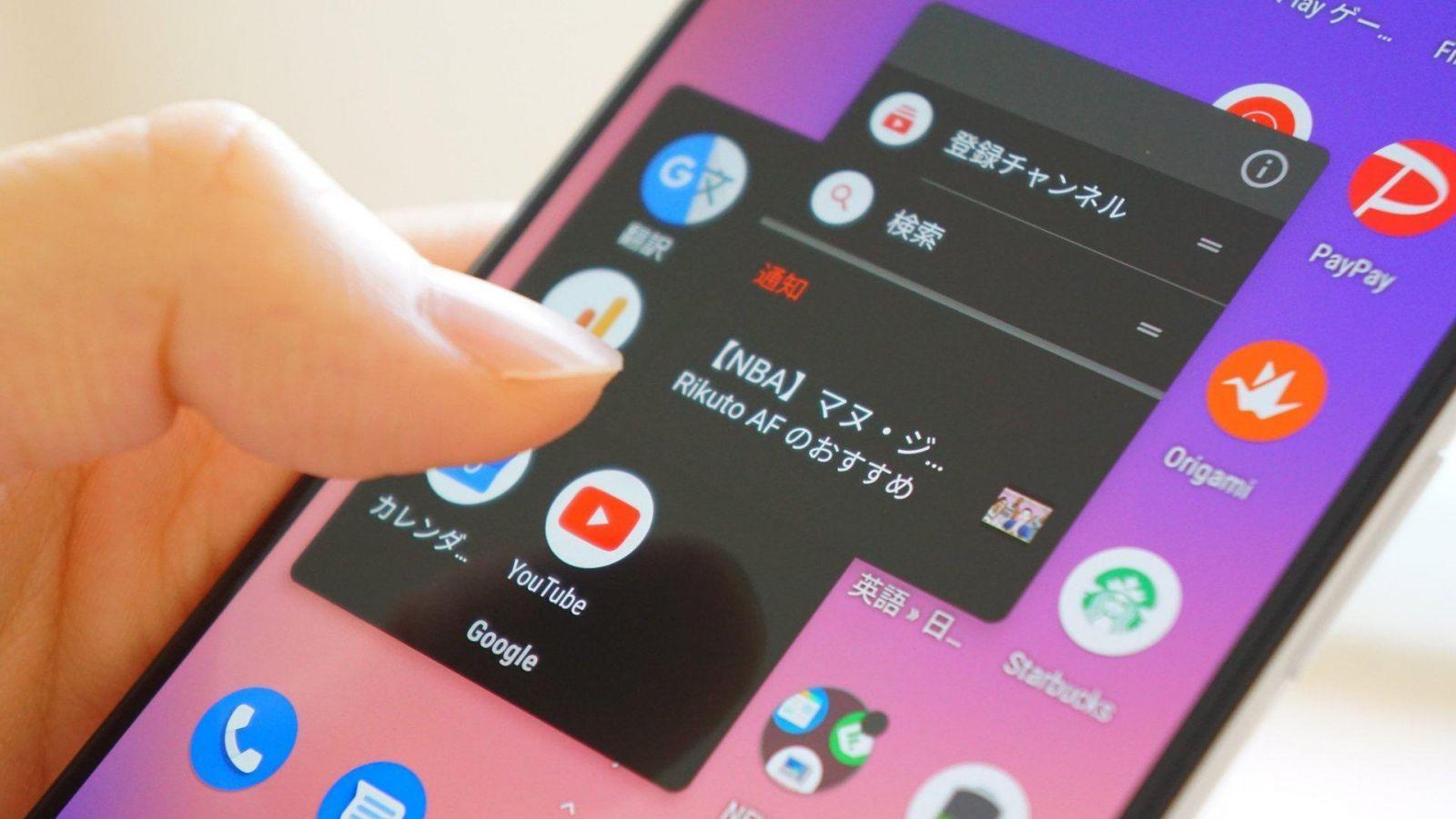 В Android Q будут глубокие нажатия Deep Press, аналог Apple 3D Touch (deep press android q ile ortaya cikacak)