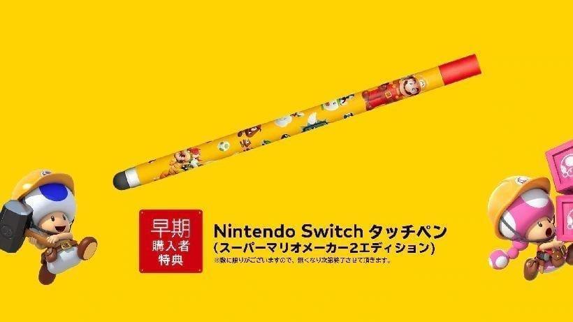 Super Mario Maker 2 для Nintendo Switch выйдет 28 июня (dims 1 1)