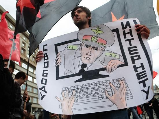 В России государственная дума приняла закон об ограничениях интернета (eb2a81422ab1a1024aee294649f27b68)