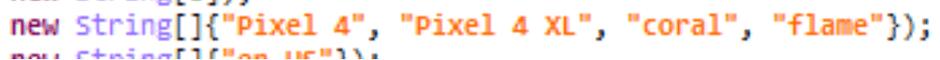 В сеть утекли кодовые названия смартфонов Google Pixel 4 и Pixel 4 XL (fishy)