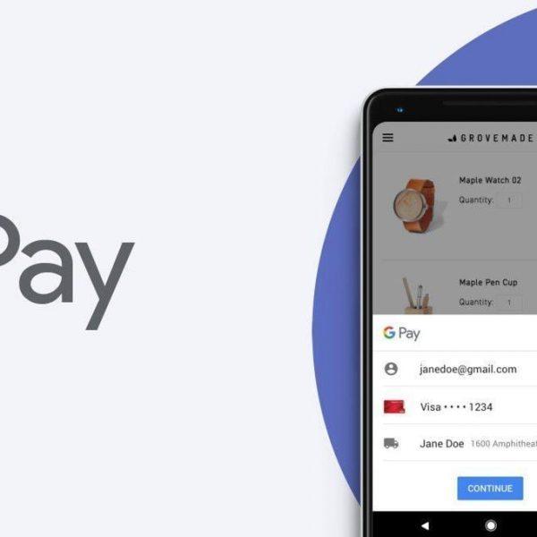 Система электронных платежей Google Pay получила интеграцию с Gmail (google pay integration 1200x680 1)
