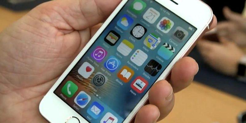 Apple может сделать компактный iPhone в 2020 году (iphone se rumors)