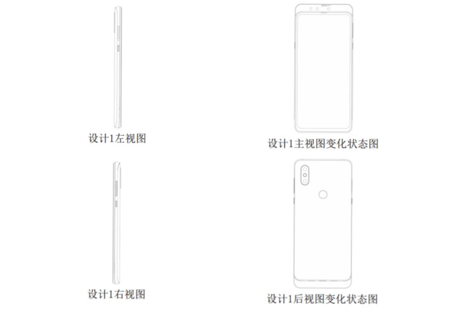 Xiaomi может выпустить смартфон с тройной селфи-камерой (screenshot 693)