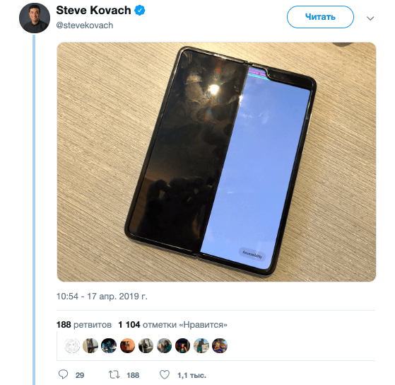 Первые обзоры складного Galaxy Fold: Экран ломается через 2 дня использования (snimok jekrana 2019 04 18 v 10.00.24)
