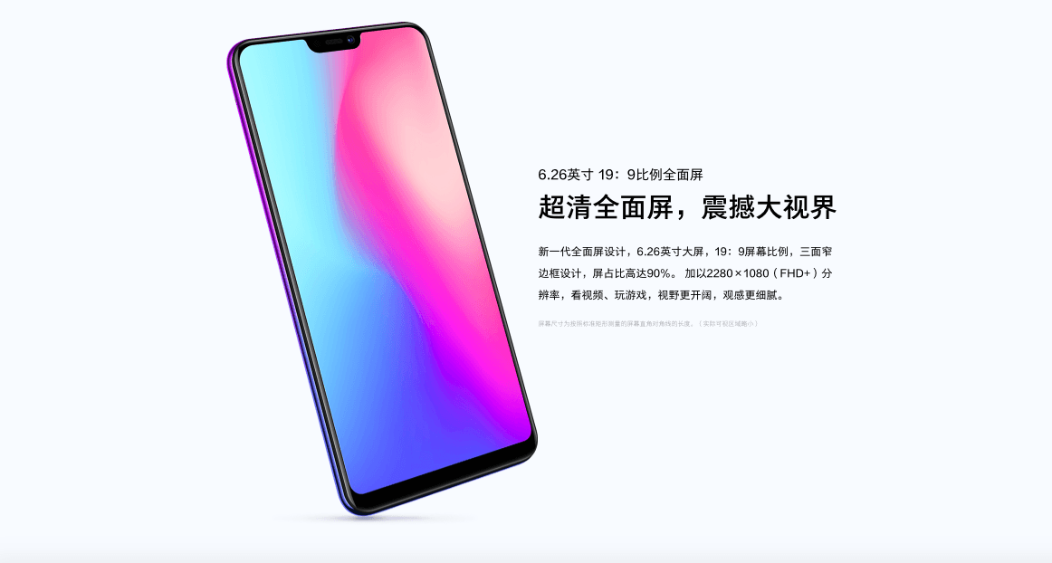 Vivo представила новый смартфон Vivo Z3x (snimok jekrana 2019 04 29 v 23.57.57)